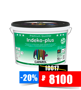 sale_Indeko-plus_2019-1